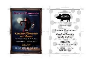 Jueves_flamenco